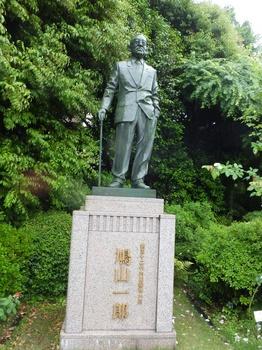 hatoyama_09_0517_16.jpg